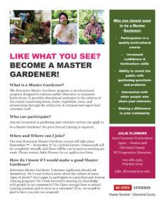 Cover photo for 2021 Extension Master Gardener Volunteer Class Announcement